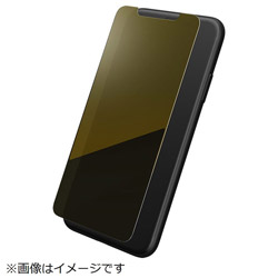 iPhone X用 背面フィルム GRAMAS FEMME Protection Mirror Glass FGL-30337MGD Gold