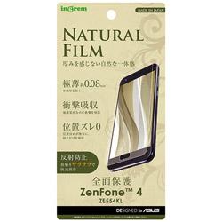 ZenFone 4 ZE554KL TPUフィルム 反射防止 フルカバー 耐衝撃 IN-RAZ4FT/WZUH