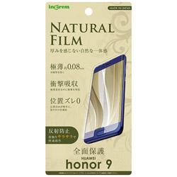 HUAWEI honor 9 TPUフィルム反射防止 フルカバー 耐衝撃 IN-HH9FT/WZUH