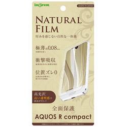 AQUOS R compact TPUフィルム光沢 フルカバー 耐衝撃 薄型 IN-AQRCOFT/WZUC