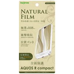 AQUOS R compact TPUフィルム反射防止 フルカバー 耐衝撃 薄型 IN-AQRCOFT/WZUH