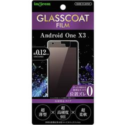INGREM Android One X3 フィルム 9H ガラスコート 反射防止 IN-ANX3FT U12
