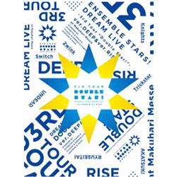 """あんさんぶるスターズ! DREAM LIVE -3rd Tour """"Double Star!""""- DVD-BOX DVD"""