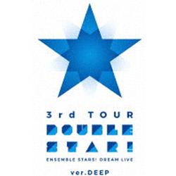 """あんさんぶるスターズ! DREAM LIVE -3rd Tour """"Double Star!""""- [ver.DEEP] DVD"""