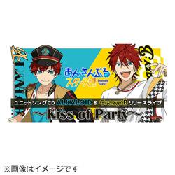あんさんぶるスターズ!!ユニットソングCD ALKALOID & Crazy:B リリースライブ 〜Kiss of Party〜 BD