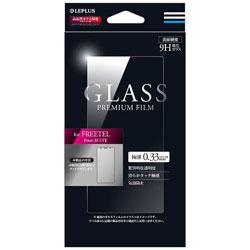 Priori3S LTE(FTJ152B)用 ガラスフィルム GLASS PREMIUM FILM 光沢 0.33mm LEPLUS LP-FTP3SLFG