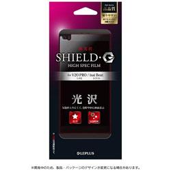 isai Beat LGV34 / V20 PRO L-01J用 SHIELD・G HIGH SPEC FILM 光沢 LEPLUS LP-L01JFLG