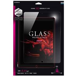 12.9インチiPad Pro / iPad Pro用 GLASS PREMIUM FILM 光沢 0.33m LEPLUS LP-IPP12FG