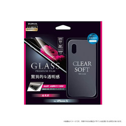 iPhone X用 GLASSガラスフィルム 通常0.33mm + CLEAR TPUソフトケースセット クリア LEPLUS LP-I8STFGTN