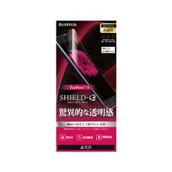 ZenFone 4 保護フィルム LPZEN4FLG