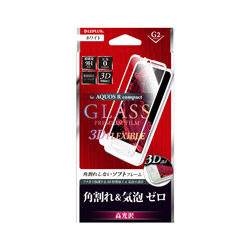 AQUOS R compact用 ガラスフィルム[G2] 3DFLEXIBLE ホワイト 0.20mm LP-AQRCFGFCWH