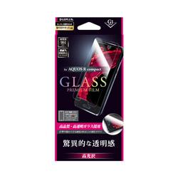 AQUOS R compact用 ガラスフィルム[G1] 光沢 0.33mm LP-AQRCFG
