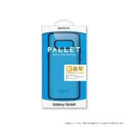 Galaxy Note8用 耐衝撃ハイブリッドケース PALLET スカイブルー LEPLUS LP-GN8HVCSBL