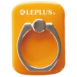 〔スマホリング〕 スマートフォン汎用 スマートフォンリング Grip Ring/PALLET LEPLUS LP-SMRG04OR オレンジ