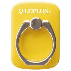〔スマホリング〕 スマートフォン汎用 スマートフォンリング Grip Ring/PALLET LEPLUS LP-SMRG04YE イエロー