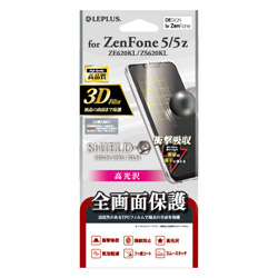 ZenFone5(ZE620KL)/ZenFone5Z(ZS620KL)SHIELD・G FILM LPZF55ZFLGFL