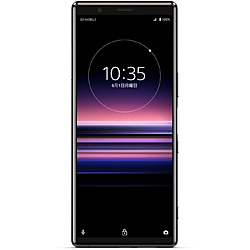 SONY(ソニー) 【SIMフリー】 ソニー Xperia5   防水・防塵・おサイフケータイ Snapdragon 855 6.1型・メモリ/ストレージ:6GB/128GB nanoSIM x2 ドコモ / au / ソフトバンクSIM対応 SIMフリースマートフォン Xperia ブラック