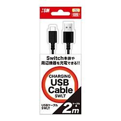 USBケーブルSWLT 2m ISMSL056 ISMSL056