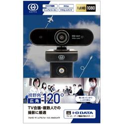 GOPPA ウェブカメラ マイク内蔵   GP-UCAM2FM [有線]