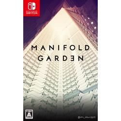 〔中古品〕マニフォールド ガーデン