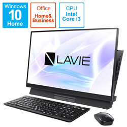 NEC(エヌイーシー) PC-DA400MAB3 デスクトップパソコン LAVIE Desk All in One ファインブラック [23.8型 /SSD:512GB /メモリ:8GB /2020年11月モデル]