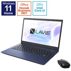ノートパソコン LAVIE N14 ネイビーブルー PC-N1435CAL [14.0型 /intel Core i3 /メモリ:8GB /SSD:256GB /2021年秋冬モデル]