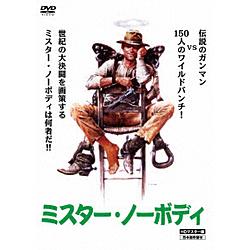 ウルトラプライス版 ミスター・ノーボディ HDリマスター版 数量限定版 DVD