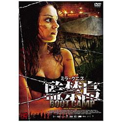 ウルトラプライス版 ミラ・クニス 監禁島 HDマスター版 数量限定版 DVD