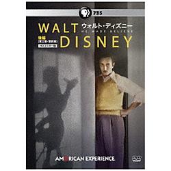 ウォルト・ディズニー 第三章・第四章 HDマスター版 【DVD】