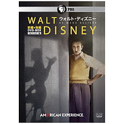 ウォルト・ディズニー HDマスター版 DVD-BOX 【DVD】