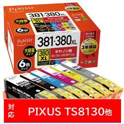PLE-C381-6P 互換プリンターインク 6色 PLE-C381-6P