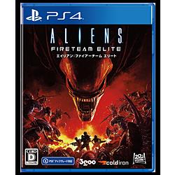 エイリアン:ファイアーチーム エリート 【PS4ゲームソフト】