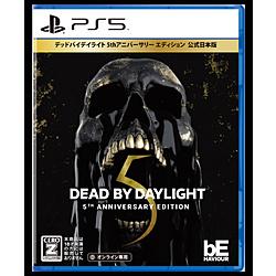 Dead by Daylight 5thアニバーサリー エディション 公式日本版 【PS5ゲームソフト】