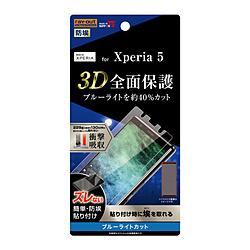 レイアウト Xperia 5 フィルム TPU 光沢 フルカバー 衝撃吸収 ブルーライトカット  RT-RXP5F/WZM