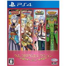 ケムコRPGセレクション Vol.6 【PS4ゲームソフト】
