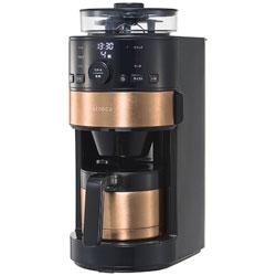 SIROCA コーヒーメーカー SC-C123 ブラック/カッパーブラウン 【ビックカメラグループオリジナル】