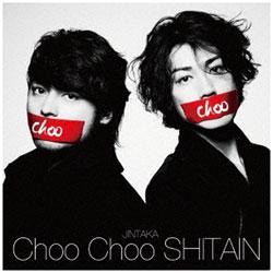 JINTAKA/Choo Choo SHITAIN 通常盤 CD