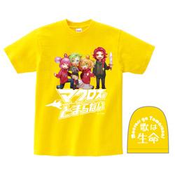 [イエロー/S]マクとまTシャツ Ver.2 「歌は生命」 イエロー/Sサイズ