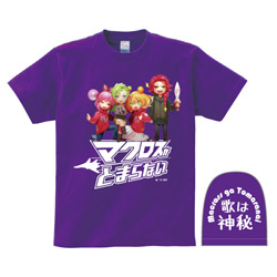 [パープル/M]マクとまTシャツ Ver.2 「歌は神秘」 パープル/Mサイズ【2次出荷】
