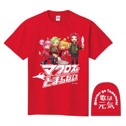 [レッド/M]マクとまTシャツ Ver.2 「歌は元気」 レッド/Mサイズ