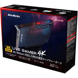 Live Gamer 4K GC573 GC573