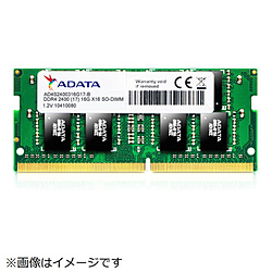 増設メモリ DDR4 2400 SO-DIMM AD4S240038G17-R [SO-DIMM DDR4 /8GB /1枚]