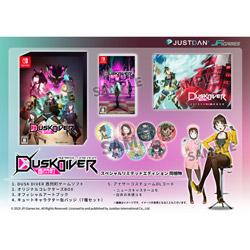 Dusk Diver 酉閃町 -ダスクダイバー ユウセンチョウ- スペシャルリミテッドエディション 【Switch】