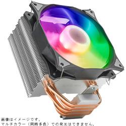 E12 RGB (CPUクーラー/サイドフロー/500〜1500rpm)