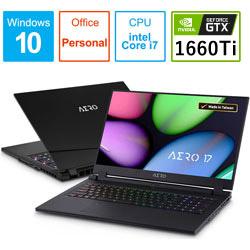 ゲーミングノートPC AERO 17 AERO17SA-7JP1020SO [Core i7・17.3インチ・Office付き・メモリ 8GB・GTX 1660Ti]
