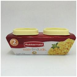 食品保存容器2個セット 「イージー ファインド リッド」(118ml) FG7J55APYEL イエロー