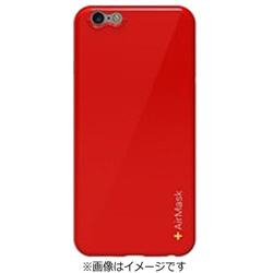 iPhone6/6s (4.7) AirMask colors