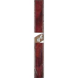 箸箱木曽木目22.5cm NO130