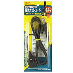 電気ポットコード (1.4m) WP-M07B-BK 黒