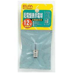 配電盤電球G-1345H